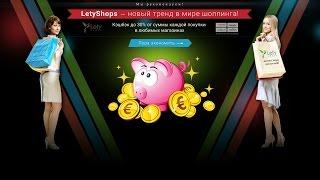 видео скидки и акции в интернет магазинах