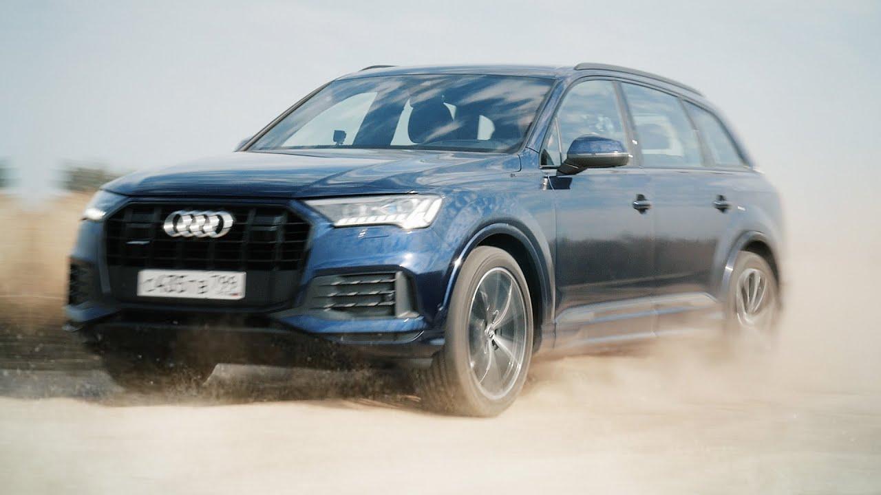 Audi Q7 2020. Тест-драйв. Anton Avtoman.