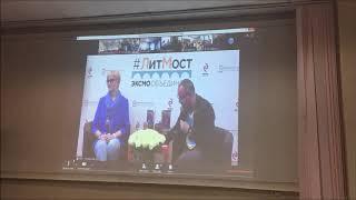Писательница Татьяна Устинова ответила жителям Комсомольска в прямом эфире на «неудобные» вопросы