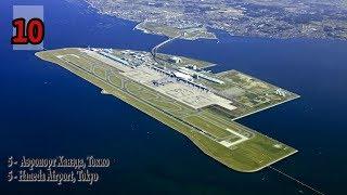 ТОП 10: САМЫЕ БОЛЬШИЕ АЭРОПОРТЫ В МИРЕ / BIGGEST AIRPORTS IN THE WORLD № 1
