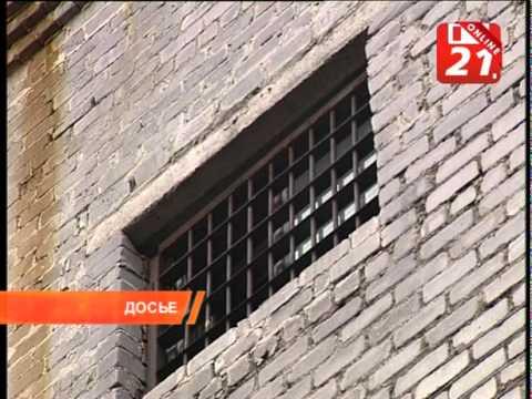 Тюрьмы в Мурманской области