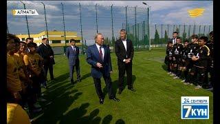 Тренировочная база футбольного клуба «Кайрат»