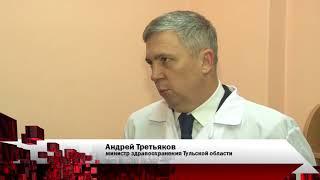 На строительство перинатального центре в Туле направят более 2 млрд рублей