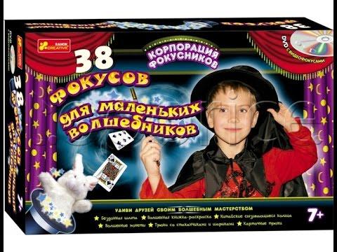 38 фокусов для маленьких волшебников. Фокусы от Savatav Show