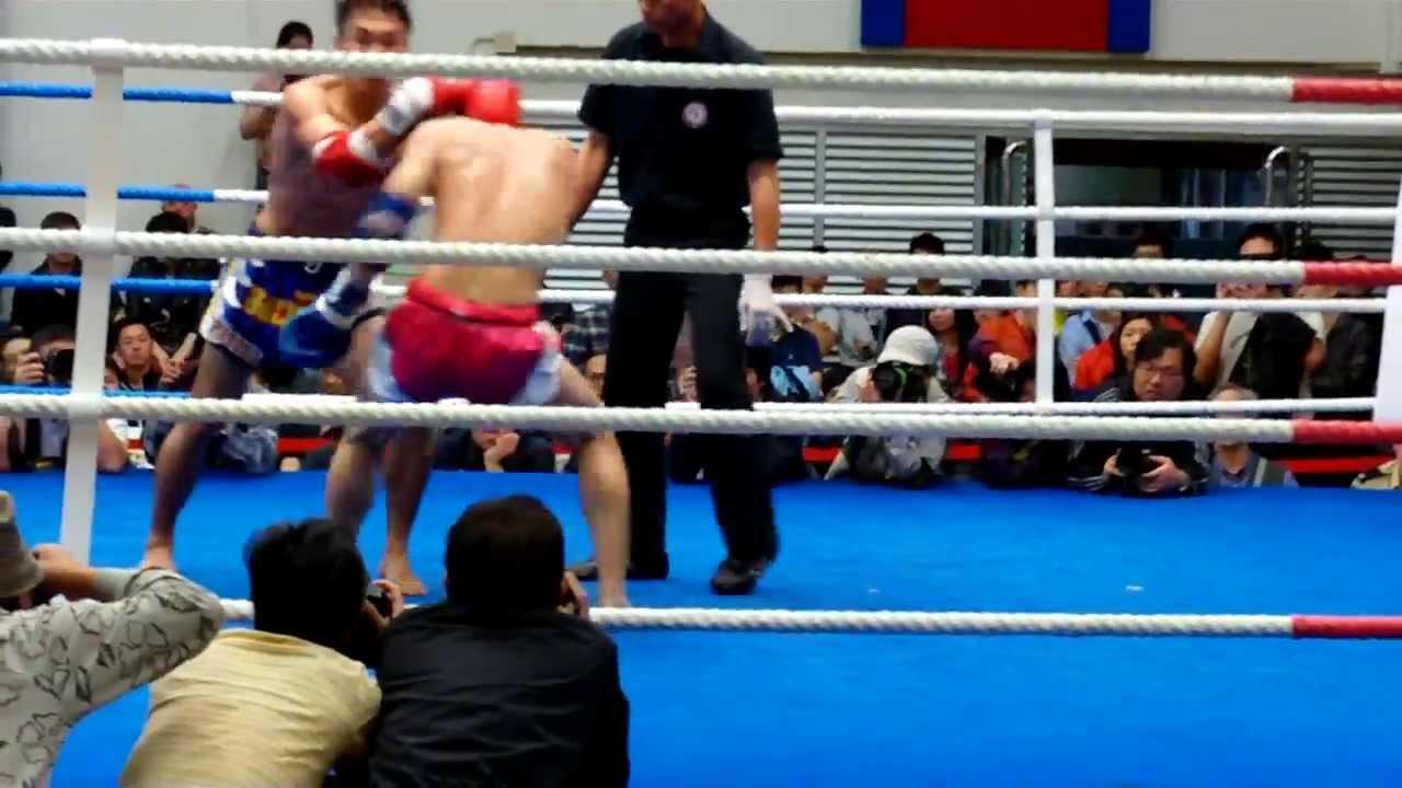 泰拳比賽 2013年中銀香港第五十六屆體育節 第14埸 - YouTube