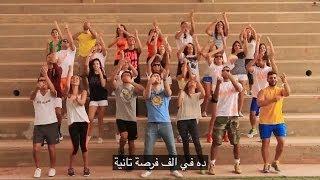 كاشمجي / Disalata - Scoop Empire: Happy Egypt