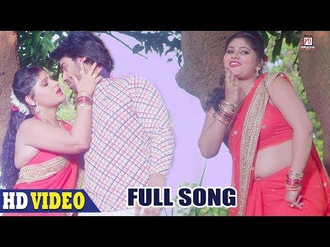 Rog De Da Hamke Nau Mahinva | Full Song | Bhojpuri Movie | Shaadi Karke Phas Gaya Yaar