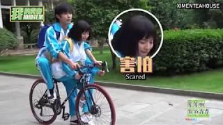 [English sub] My Youth BTS No. 3 - JiaQin Bicycle