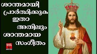 Karthave Njangalude # Christian Devotional Songs Malayalam 2018