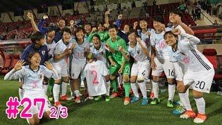 フットボールチャンネルの次世代サッカー情報番組『F.Chan TV』。今回は...