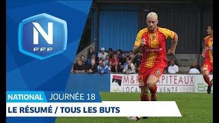 Championnat National, le résumé de la 18e journée : tous les buts I FFF 2018-2019