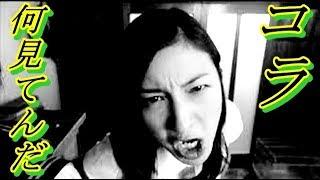 広末涼子佐藤健との不倫をもみ消したキャンドルジュンの本性とは!? キャンドルジュン 検索動画 17