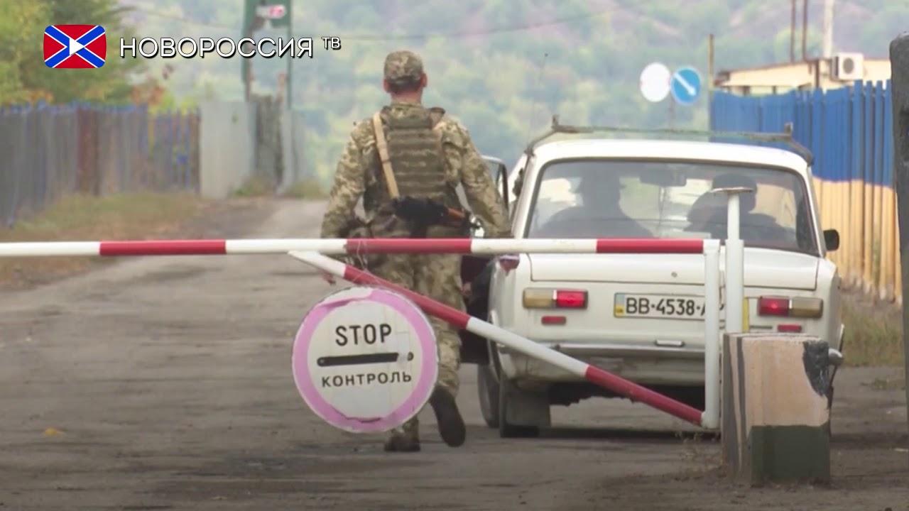 Лента новостей на «Новороссия ТВ» в 16:00 — 8 октября 2019 года
