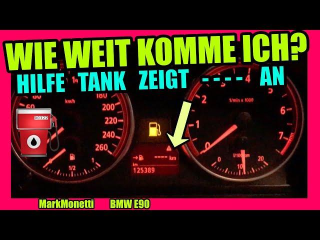 HILFE Tank Leer, wie weit komme ich noch? | MarkMonetti