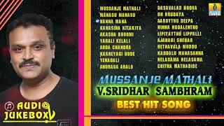Mussanje Mathali | Super Selected Songs | Jhankar Music