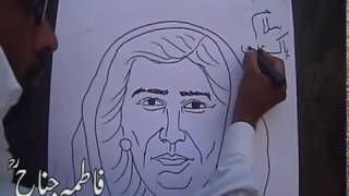 Drawing Fatima Jinah