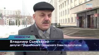 Выездное заседание с участием Михаила Мясниковича прошло в Лиде