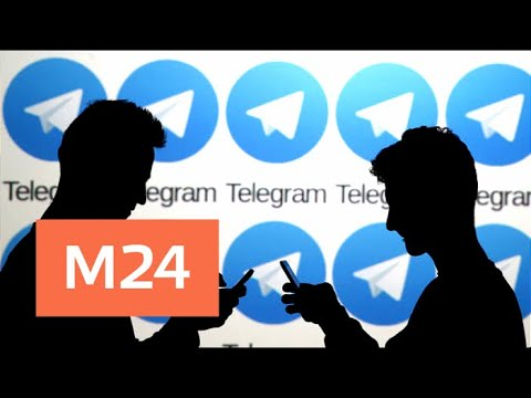 Telegram обязали предоставить ФСБ ключи для расшифровки сообщений - Москва 24