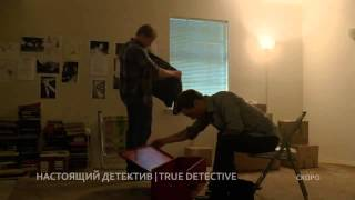 Настоящий детектив 1 сезон 2014 2015 HD