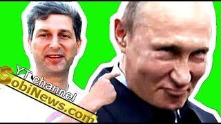 Путин - это вывеска, и его поддержка тает! Марк Гальперин. Тевосян и SobiNews.com