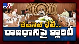High tension in Amaravati over AP Assembly sessions and Cabinet meet