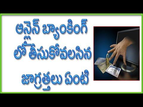 BestTips For Safe Internet Banking | Secure Online Payment | Telugu
