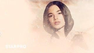Анастасия Сисаури - Мира Мало (lyrics video)
