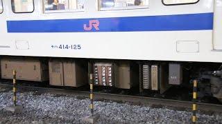 山陽本線を走る415系電車です。 抵抗制御の電車は、ノッチを切った際に...