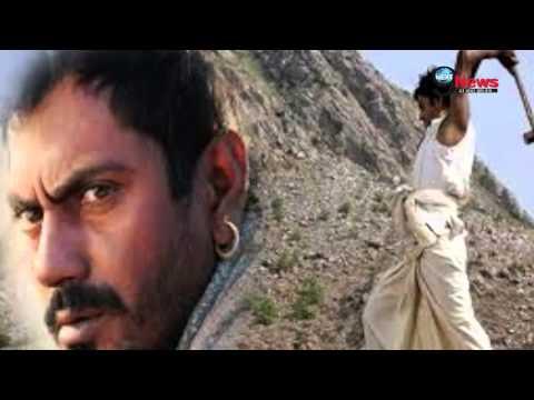 फिल्म मांझी- द माउंटेन मैन इंटरनेट पर हुई लीक | Manjhi- Full Movie Leaked before Release