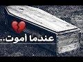 كلمات   حزينة  مع لحن حزين يبكي الصخر