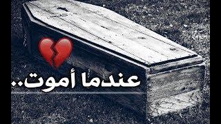 تصميمي كلمات #مع لحن حزين يبكي الصخر