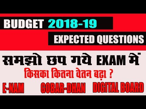 MOST IMPORTANT BUDGET 2018-19 QUESTIONS FOR COMPETITIVE EXAMS. MUST READ IT | GOVERNMENT EXAMS 2018