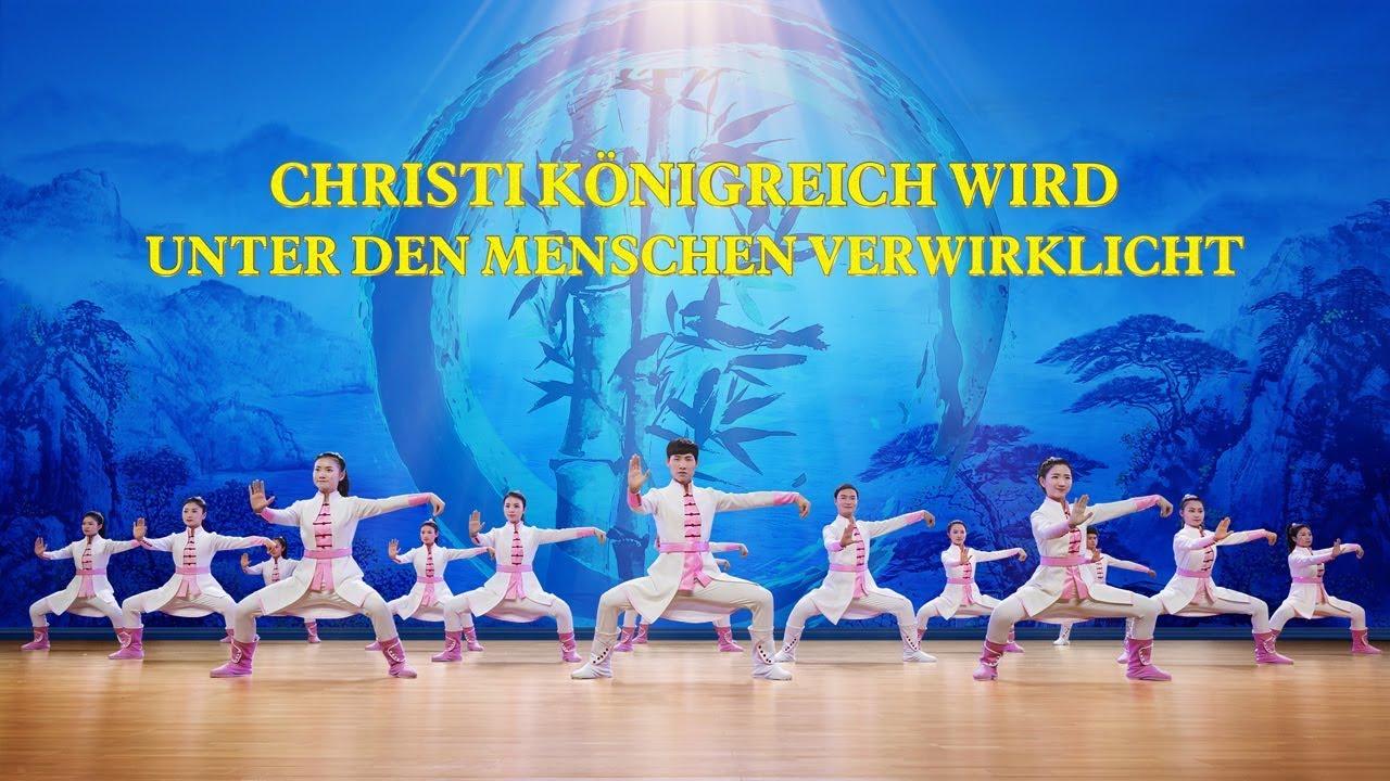 """Lobpreis """"Christi Königreich wird unter den Menschen verwirklicht"""" - Gott ist nach China gekommen"""