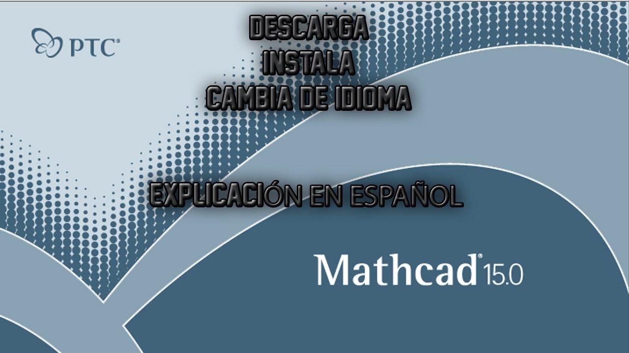 mathcad 13 скачать торрент