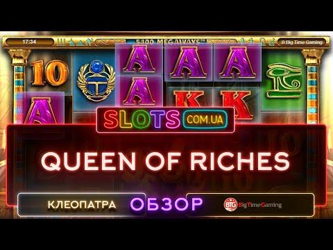 Игровые автоматы без регистрации book of ra