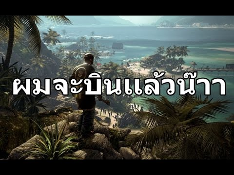 Dead island 1. 2. 0 скачать.