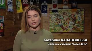 """Чому я стала членом НК """"Верес""""? Катерина Качановська"""