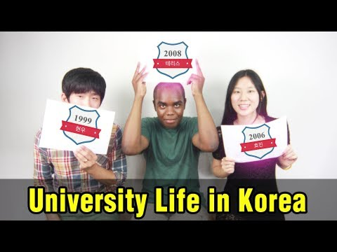 [Ask Hyojin] University Life in Korea [TalkToMeInKorean]