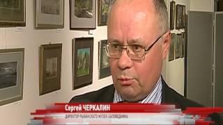 видео рыбинский музей заповедник