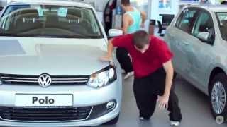 День Volkswagen Polo и Polo Седан(, 2013-07-05T12:27:43.000Z)