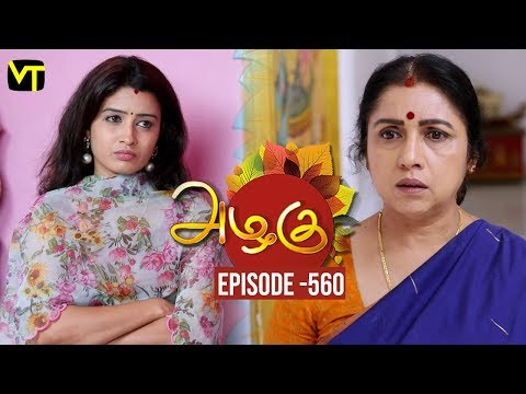 Azhagu - Tamil Serial | அழகு | Episode 560 | Sun TV Serials | 22 Sep 2019 | Revathy | VisionTime