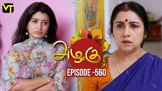 Azhagu - Tamil Serial | அழகு | Episode 560 | Sun TV Serials | 21 Sep 2019 | Revathy | VisionTime