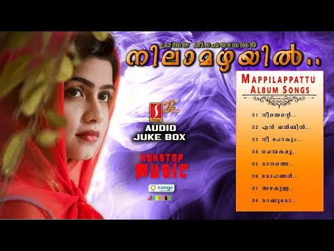 Nilamazhayil|Saleem kodathoor|Shafi|Selected Sad and Romantic Mappilapattu album songs 2018