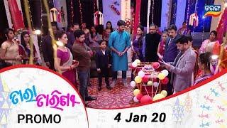 Tara Tarini | 4 Jan 20 | Promo | Odia Serial – TarangTV