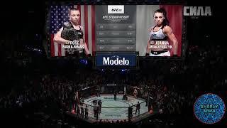 UFC 223 | HIGHLIGHTS Rose Namajunes vs Joanna Jedrzejczyk