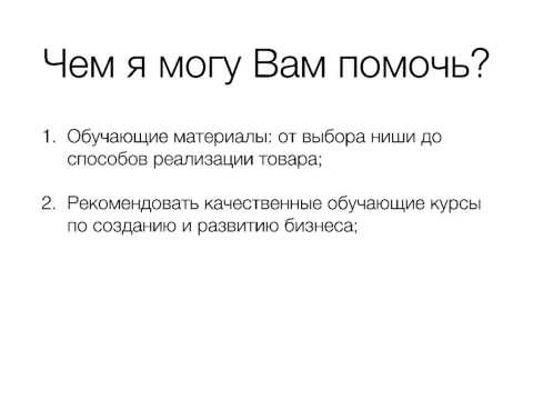 знакомство на один дени казахстан