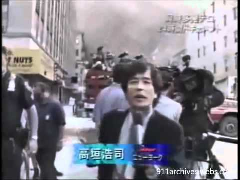 9/11 News from Japan 9-11-01