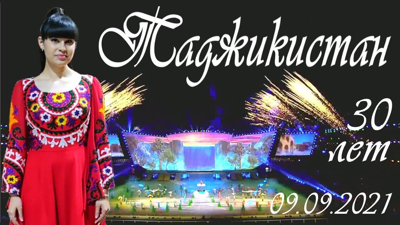 Диана Анкудинова - Таджикистан. Diana Ankudinova - Tajikistan.