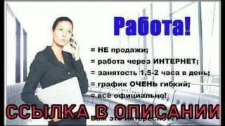 работа курьером в интернет магазине в москве