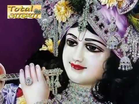 Govind Chale Aao गोपाल चले आओ Superhit Krishna Bhajan Vinod Agarwal